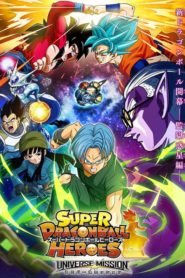 Dragon Ball Heroes: Season 1