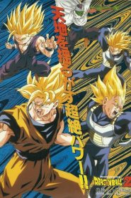 Dragon Ball Z Gaiden: El plan para destruir a los Superguerreros