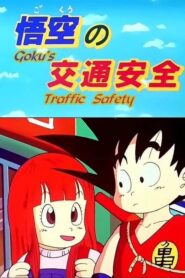 Dragon Ball – Seguridad Vial con Goku